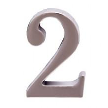 """Цифра дверная АЛЛЮР """"2"""" на клеевой основе  хром (600,20)"""