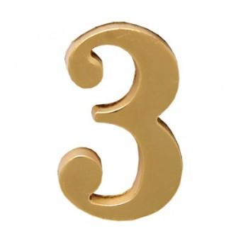 """Цифра дверная АЛЛЮР """"3"""" на клеевой основе  золото (600,20)"""