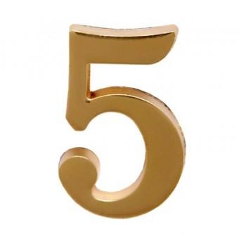 """Цифра дверная АЛЛЮР """"5"""" на клеевой основе  золото (600,20)"""