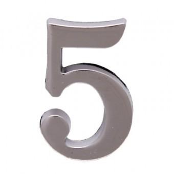 """Цифра дверная АЛЛЮР """"5"""" на клеевой основе  хром (600,20)"""