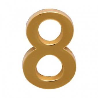 """Цифра дверная АЛЛЮР """"8"""" на клеевой основе  золото (600,20)"""
