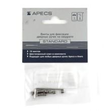 Апекс FS-01-M6*8.4 комплект для фиксации дверных ручек (60)